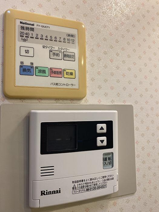 モン・プチ・パラディ 605号室 設備