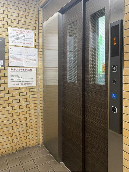 ダイアパレス栄公園 エレベーター