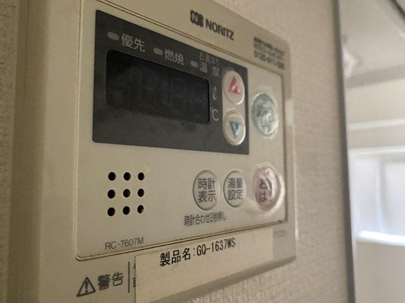 ダイアパレス栄公園 303号室 設備2