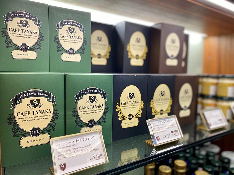 TANAKA紅茶