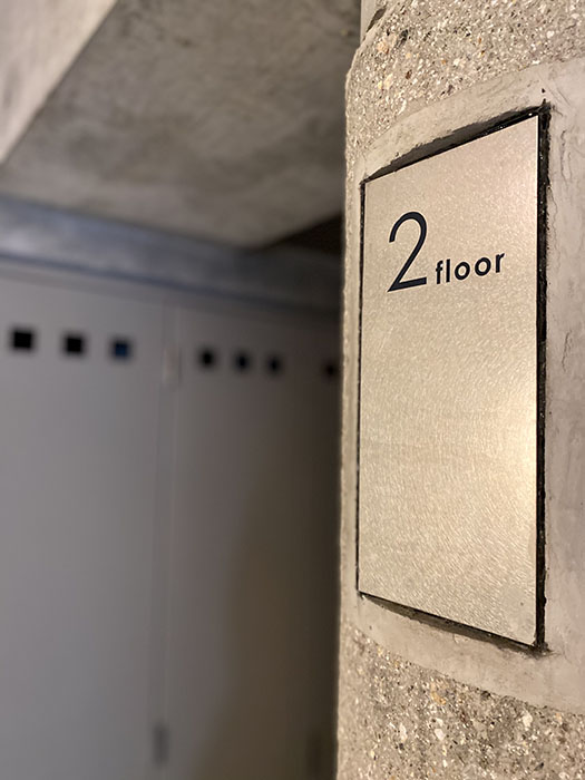 ARK HOUSE 南館C号室 共用部分2