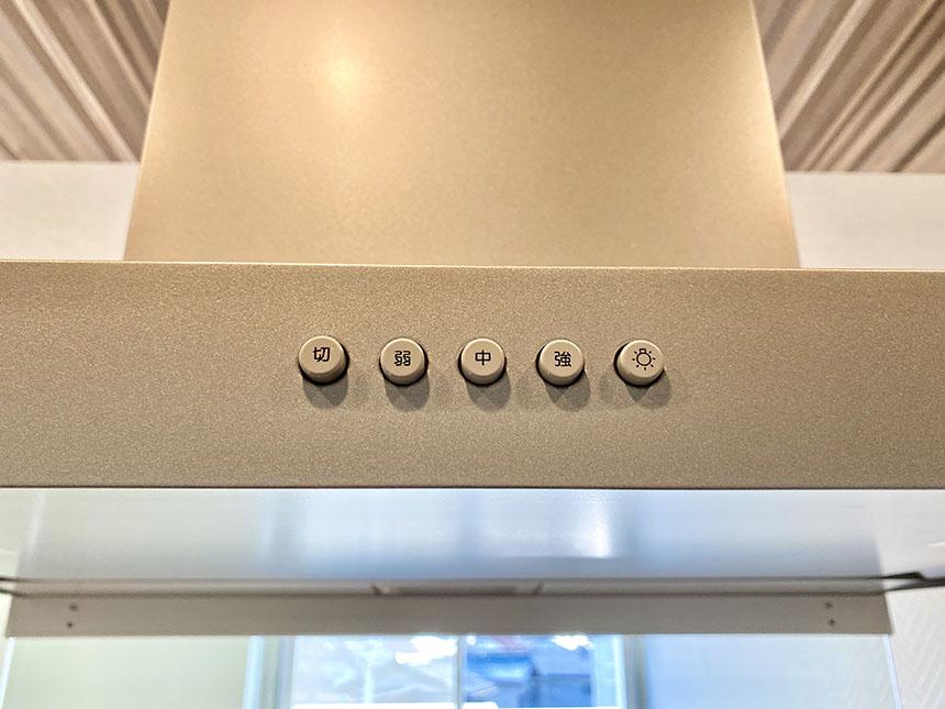 レジデンス安藤 3H 換気扇ボタン