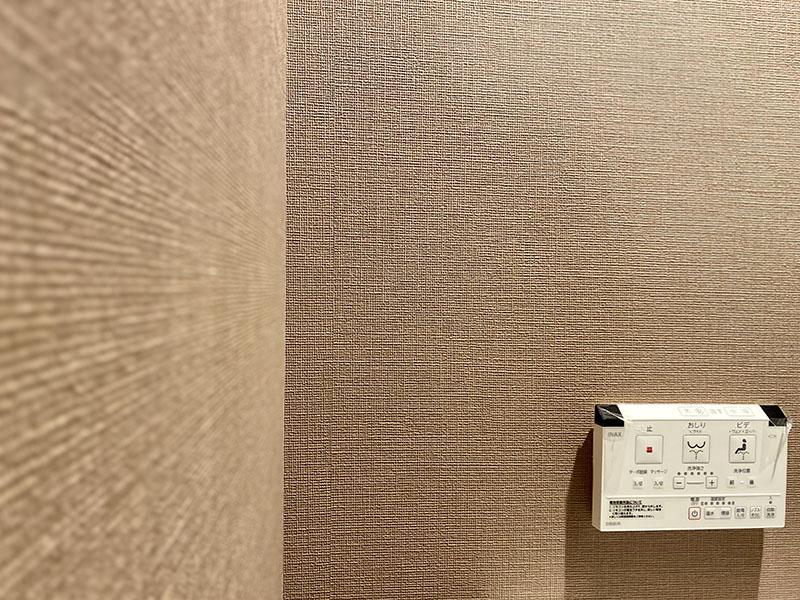 レジデンス安藤2F トイレ壁紙
