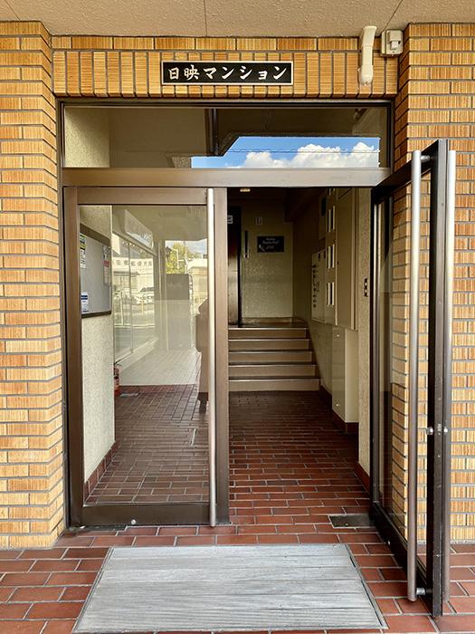 日映マンションⅠ 306号室 入口