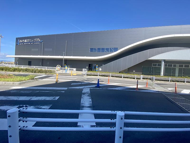 航空ミュージアム